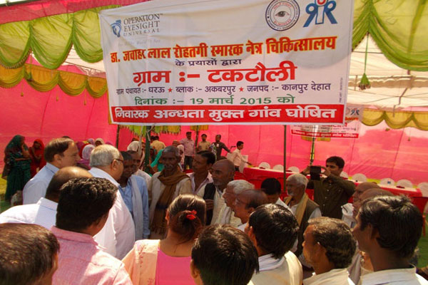 jl rohatgi memorial eye hospital's general health projects